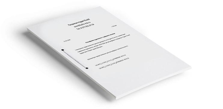 Расшифровка аудиозаписи для суда