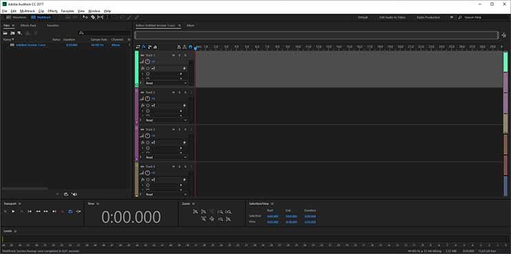 Программа для обработки звука Adobe Audition - мультитрековый режим