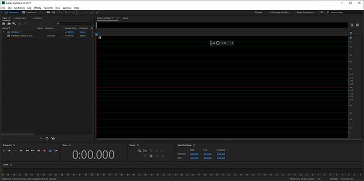 Adobe Audition - режим обработки одного трека