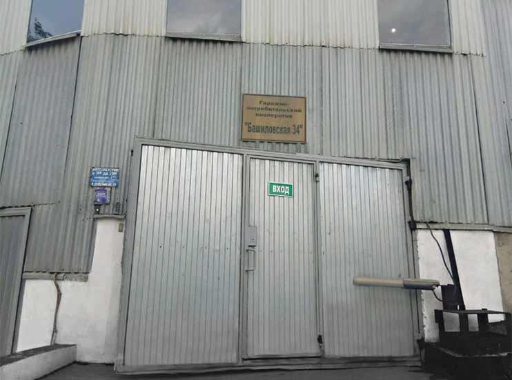 Вход в здание ул. Башиловская д.34