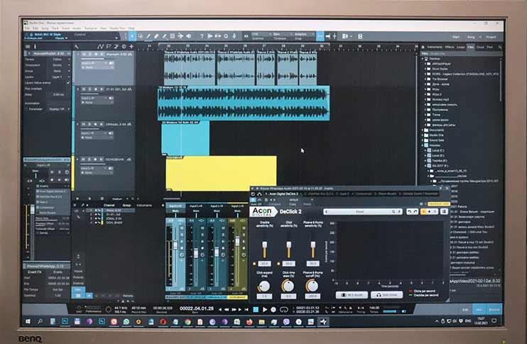 Процесс обработки записанной песни под минус